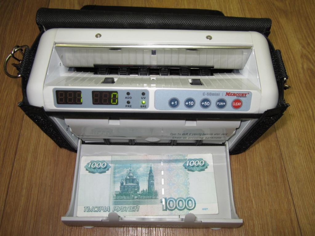 Счетчик валют от аккумулятора
